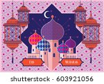 raya greetings template vector  ... | Shutterstock .eps vector #603921056