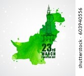 23rd Of March Pakistan Day...