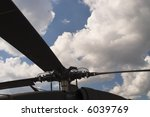 Helicopter Rotor Blades