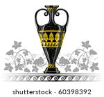 antique amphora with grapes and ...