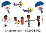 african american man flying... | Shutterstock .eps vector #603991442