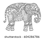 drawing zentangle elephant  for ... | Shutterstock .eps vector #604286786