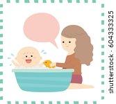 cute baby boy.vector... | Shutterstock .eps vector #604333325