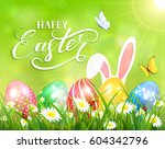 easter theme with ears of bunny ... | Shutterstock . vector #604342796