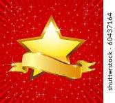 star | Shutterstock .eps vector #60437164