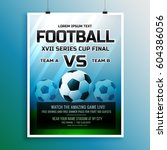 football game event tournament... | Shutterstock .eps vector #604386056