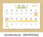 calendar of national holidays... | Shutterstock .eps vector #604395362