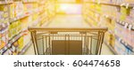 abstract blurred photo of...   Shutterstock . vector #604474658