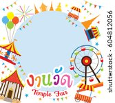 thai temple fair  frame  thai... | Shutterstock .eps vector #604812056