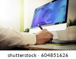 web developer designing a cool... | Shutterstock . vector #604851626