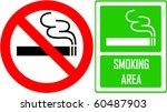 no smoking and smoking area | Shutterstock .eps vector #60487903