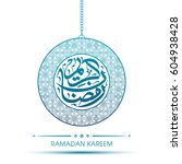 calligraphy of arabic text of... | Shutterstock .eps vector #604938428