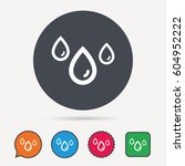water drop icon. rainy weather... | Shutterstock .eps vector #604952222