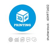 3d print sign icon. 3d cube... | Shutterstock .eps vector #604971602