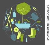 planting trees. garden tools...   Shutterstock .eps vector #605000198