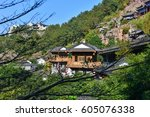 meizhou in china | Shutterstock . vector #605076338