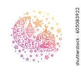 ramadan kareem vector... | Shutterstock .eps vector #605083922
