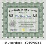 green diploma or certificate... | Shutterstock .eps vector #605090366