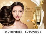 hair conditioner contained in... | Shutterstock .eps vector #605090936