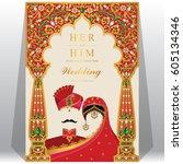 indian wedding invitation card... | Shutterstock .eps vector #605134346