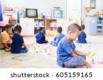blur image of children in child ... | Shutterstock . vector #605159165
