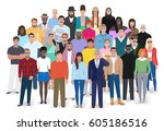 creative group of different... | Shutterstock .eps vector #605186516