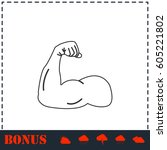 strong icon flat. simple vector ... | Shutterstock .eps vector #605221802