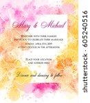 wedding invitation template... | Shutterstock .eps vector #605240516