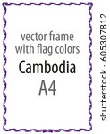 frame and border of ribbon with ... | Shutterstock .eps vector #605307812