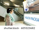 intelligent digital signage... | Shutterstock . vector #605323682