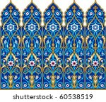 vector illustration of persian... | Shutterstock .eps vector #60538519
