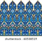 vector illustration of persian...   Shutterstock .eps vector #60538519