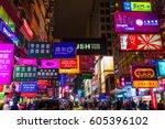 hong kong  hong kong   march 14 ... | Shutterstock . vector #605396102