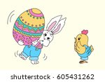 easter bunny and chick | Shutterstock .eps vector #605431262