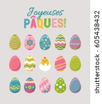 happy easter set. painted eggs... | Shutterstock .eps vector #605438432