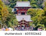 Stock photo kamakura japan mar tsurugaoka hachimangu shrine march in kamakura japan one the 605502662