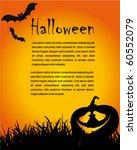 halloween poster | Shutterstock .eps vector #60552079