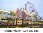 lihpao outlet mall  taichung ... | Shutterstock . vector #605539136