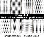dotted  pop art seamless... | Shutterstock .eps vector #605553815