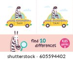 find the differences. kids... | Shutterstock .eps vector #605594402
