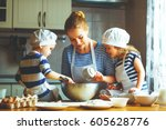 happy family in the kitchen.... | Shutterstock . vector #605628776