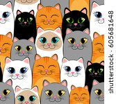seamless pattern with cats.... | Shutterstock .eps vector #605681648