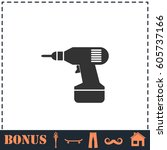 drill icon flat. simple... | Shutterstock . vector #605737166