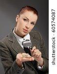 portrait of young businesswoman ... | Shutterstock . vector #60574087