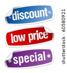 Set of stickers for discount sales. - stock vector
