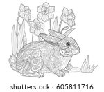 rabbit and spring flowers and...   Shutterstock .eps vector #605811716