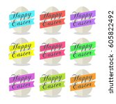 egg with ribbon and text happy... | Shutterstock .eps vector #605822492