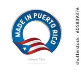 made in puerto rico flag blue... | Shutterstock .eps vector #605839376