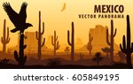 vector panorama of mexico with... | Shutterstock .eps vector #605849195