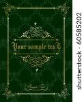 seamless vintage  pattern ... | Shutterstock .eps vector #60585202